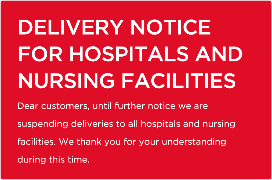Hospital Delivery Notice